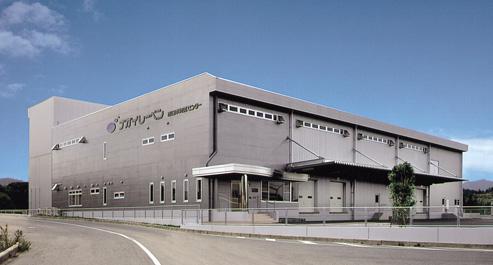 西日本物流センター(広島)